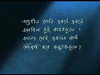 लाल लेटेक्स में सेक्सी मूवी पिक्चर हिंदी में बड़े स्तन आकर्षक उसके बाध्य दास के साथ खेला